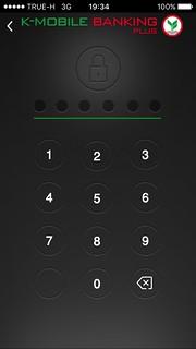กำหนดรหัสผ่าน 6 หลัก สำหรับใช้ล็อกอินเข้าแอปอย่างรวดเร็ว