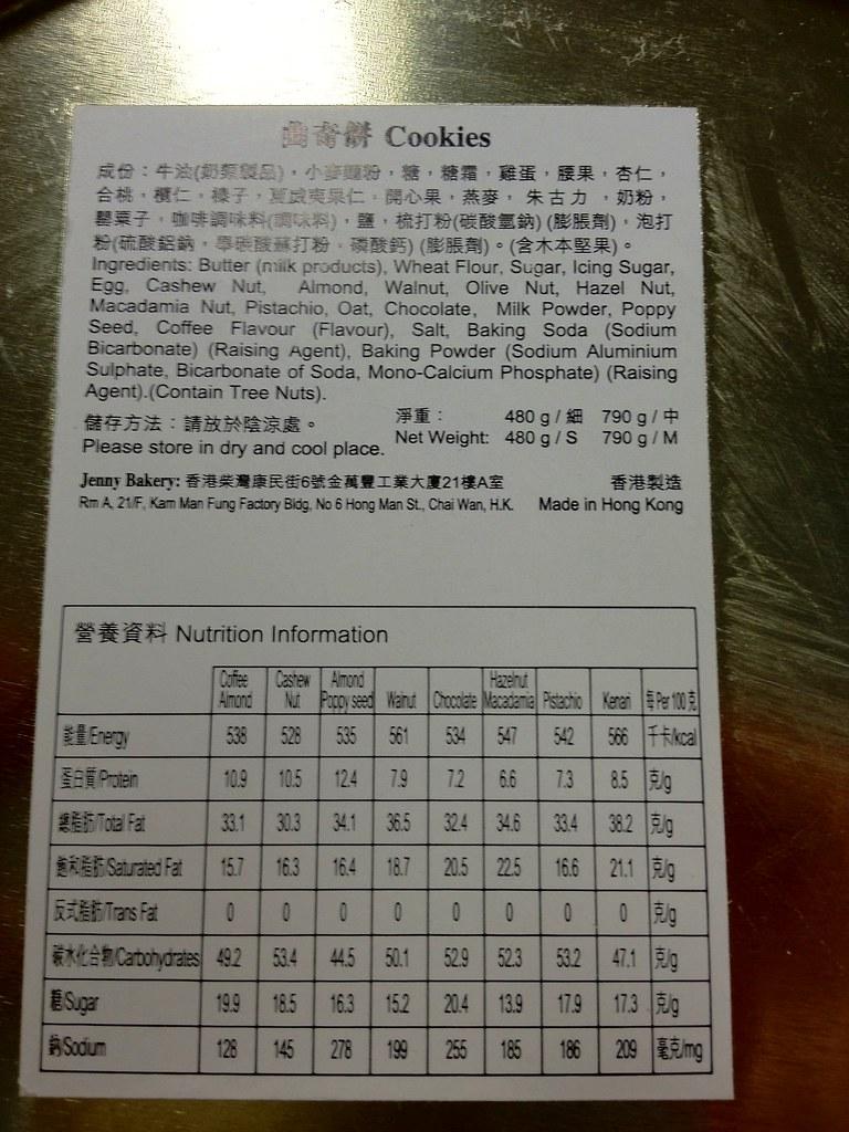 jennys bakery Hong Kong