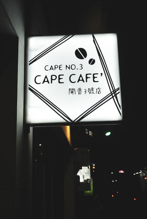 cape26.jpg