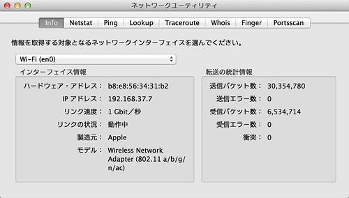 ScreenSnapz-Pro-053