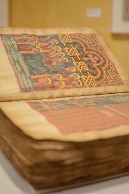 Ethiopian Illuminated Bible