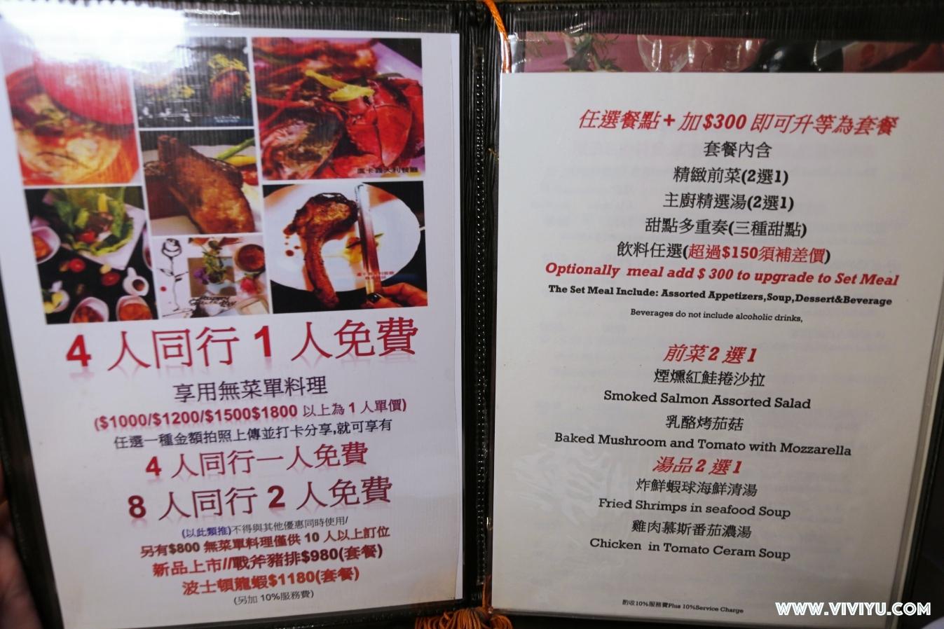 [龜山.美食]近林口華亞科技園區「盧卡義大利餐廳』~無菜單料理.四人同行一人免費.壽星送蛋糕(母親節優惠加碼贈手工皂) @VIVIYU小世界