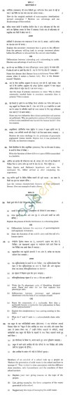 CBSE Compartment Exam 2013 Class XII Question Paper - Biology for Blind Candidate