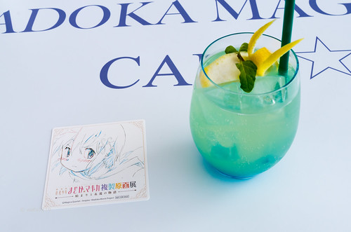 Raichi soda of Sayaka