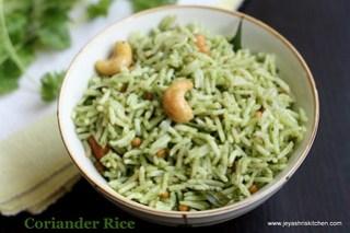 Coriander- rice