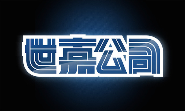 CHINESE LOGO SEGA