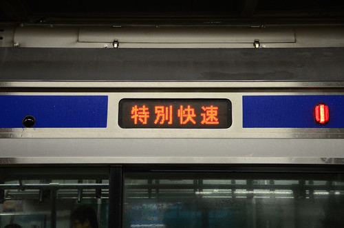 DSC_9552