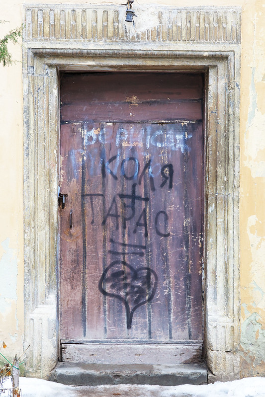 Graffiti. Lviv, Ukraine.