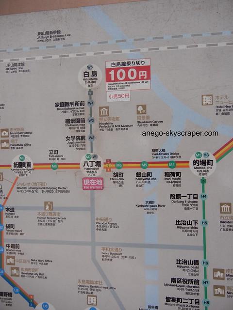 広島 トラム