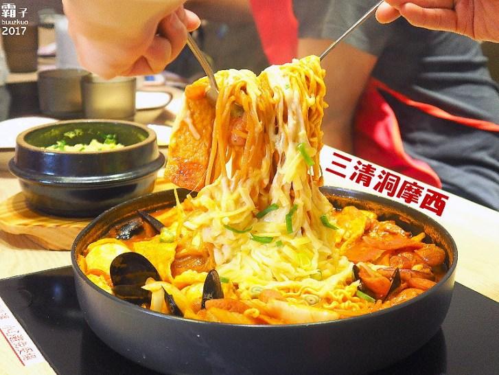 33353265422 6b64a00901 b - 【熱血採訪】三清洞摩西年糕鍋,醬料原汁原味韓國進口,辣辣der~