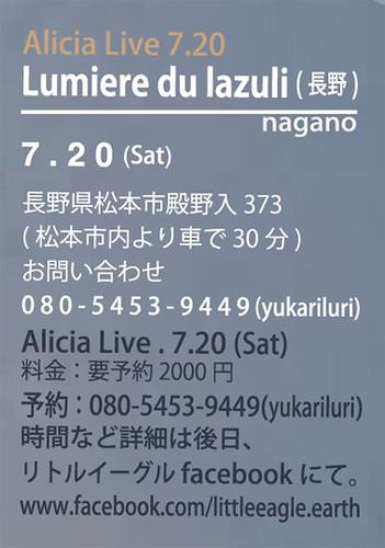 Little Eagle Lumiere du lazuli event.jpg