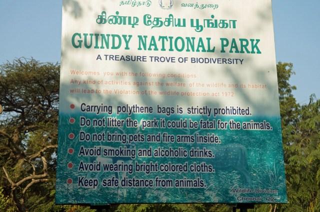 Guindy Park Sign