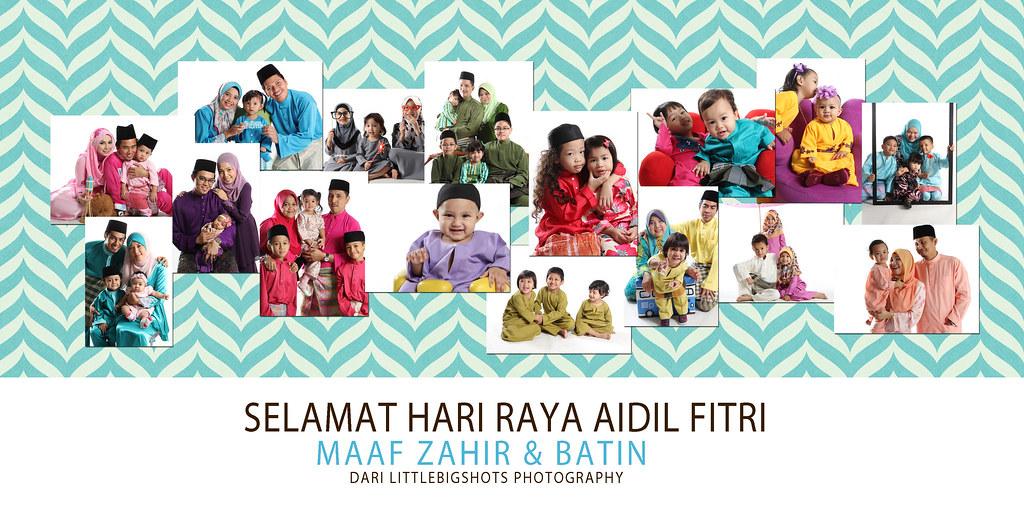 Selamat Hari Raya Aidil Fitri