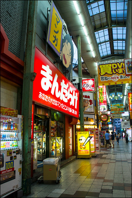 05082013Osaka_Umeda-7