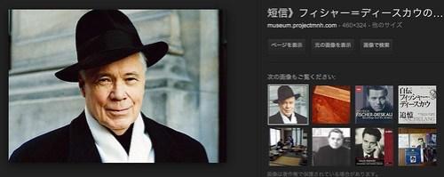 2013-07-30 0.25 のイメージ