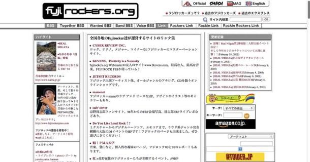 __ fujirockers.org_04 __