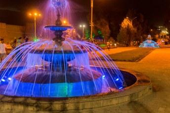 Het Choedzjand park by night.
