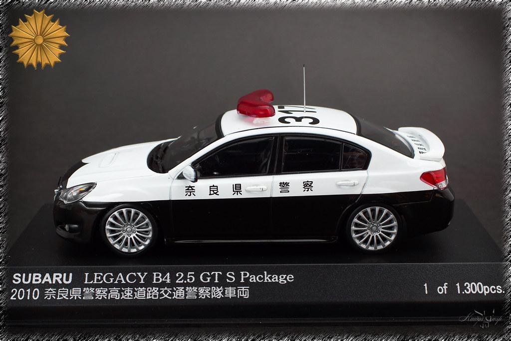 Legacy B4 police