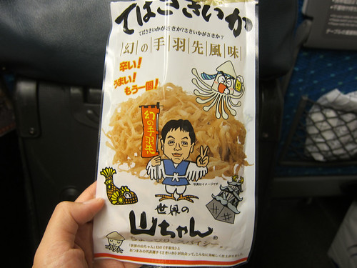 Yamachan Dried Cuttlefish