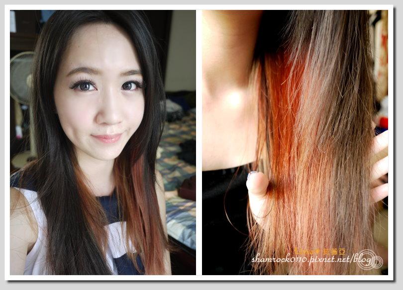 【Livia♥美髮】秋天也讓頭髮換上新色♥Happy Hair護髮+染髮 @ Livia愛美分享 :: 痞客邦