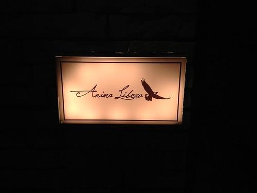 入り口です@Anima Libera