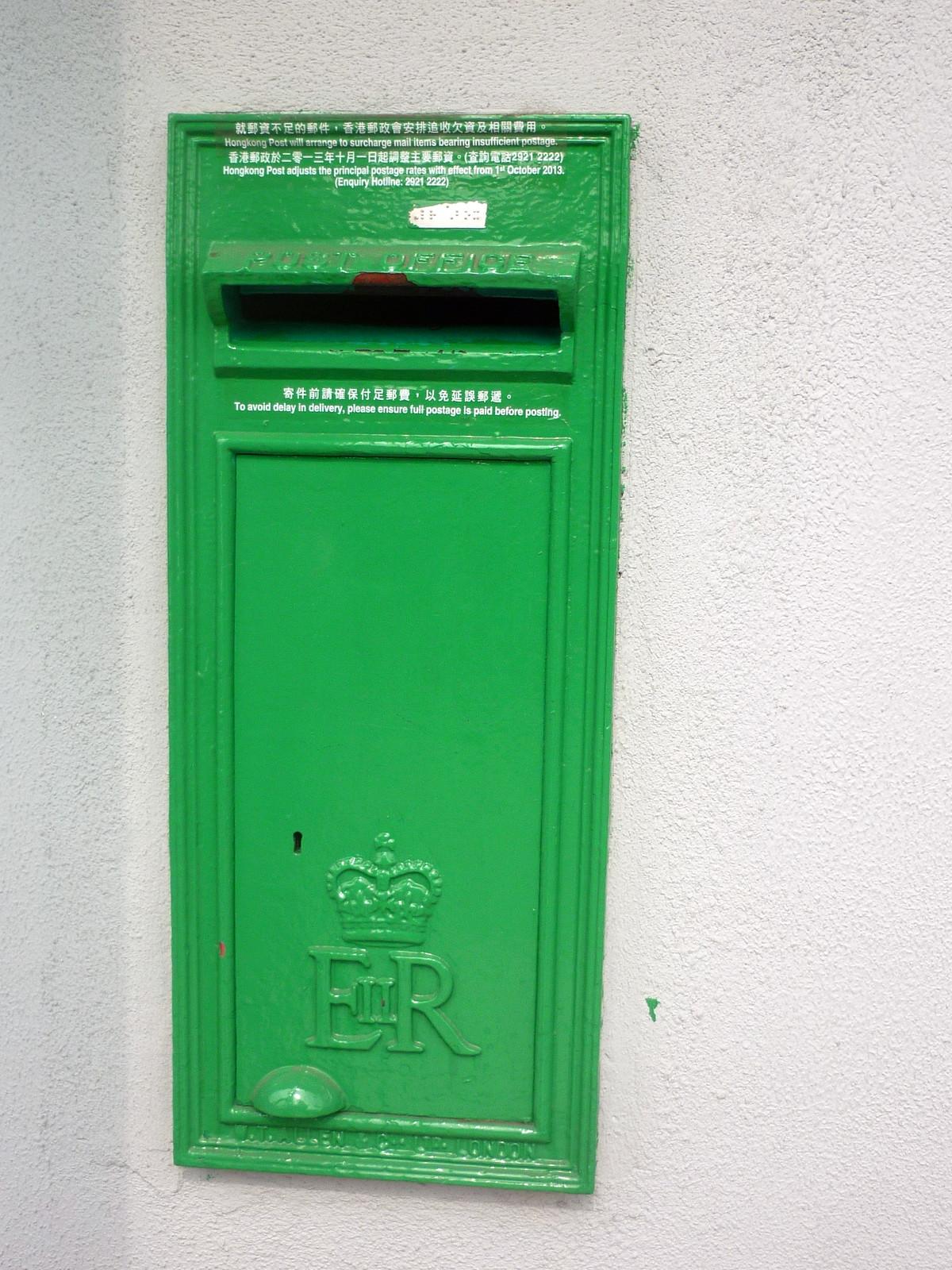 P1130434