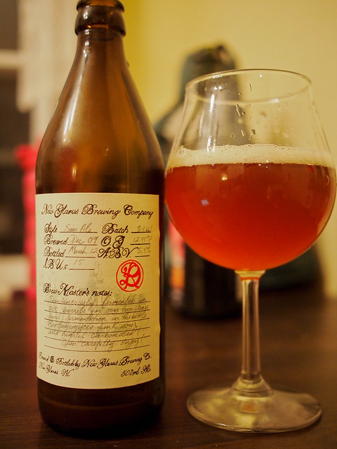 New Glarus R & D Sour Ale