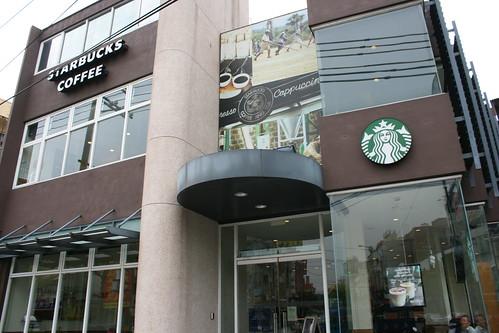 星巴克咖啡-沙鹿門市