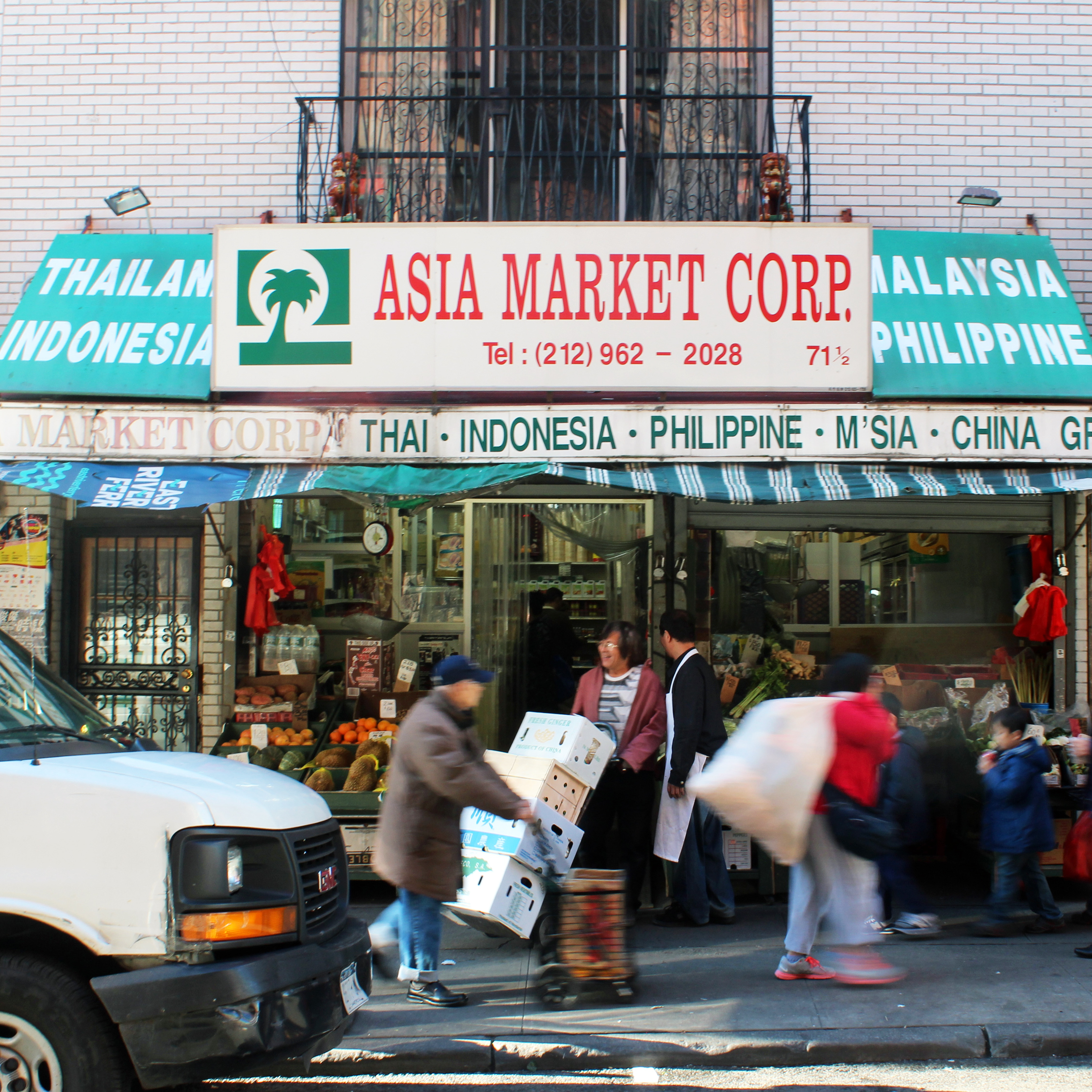 asia-market-corp