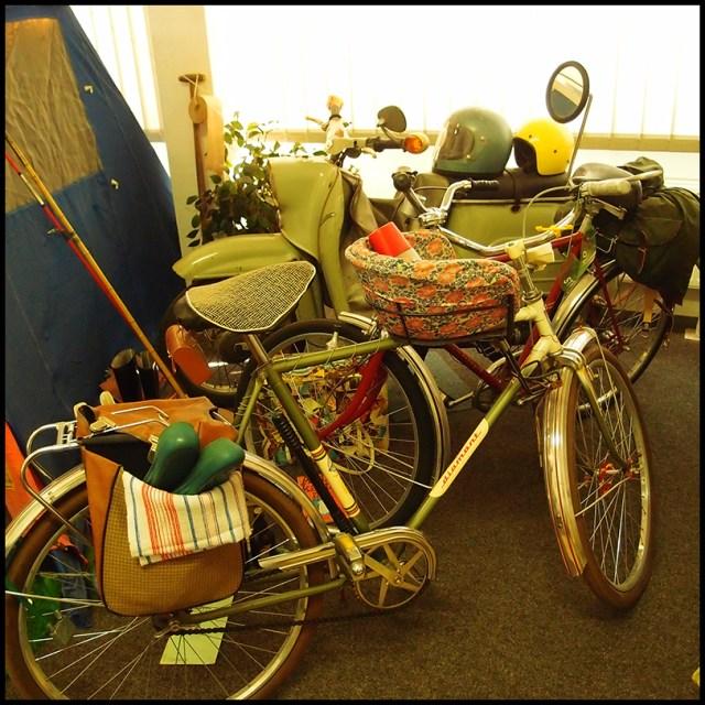 bikes sm