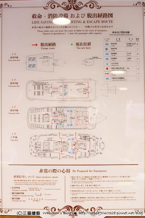 箱根海盜船