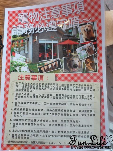 台中咖啡館>台中寵物咖啡館-Sunshine Cafe 寵物注意事項
