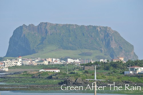 Sunrise Peak from Arumdaum Resort Jeju