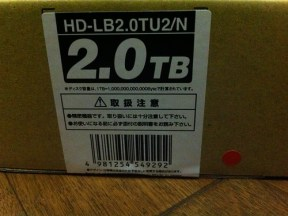 BUFFALO_HD-LB2.0TU2_2