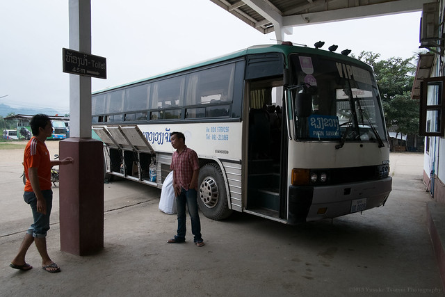 bus from Luang Prabang to Phon Savanh