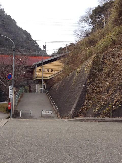 JR Takedao Station