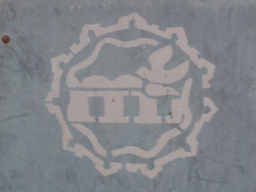 201312130134_Lefkosa-peace-logo