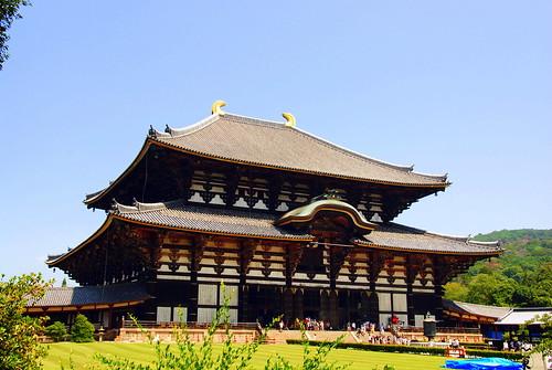 Nara 145r