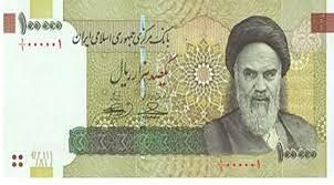 Rial Iraní