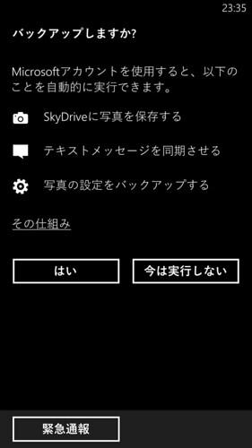 wp_ss_20140210_0021