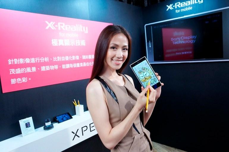 圖5_X-Reality for Mobile極真影像技術,無懈可擊的大螢幕娛樂體驗