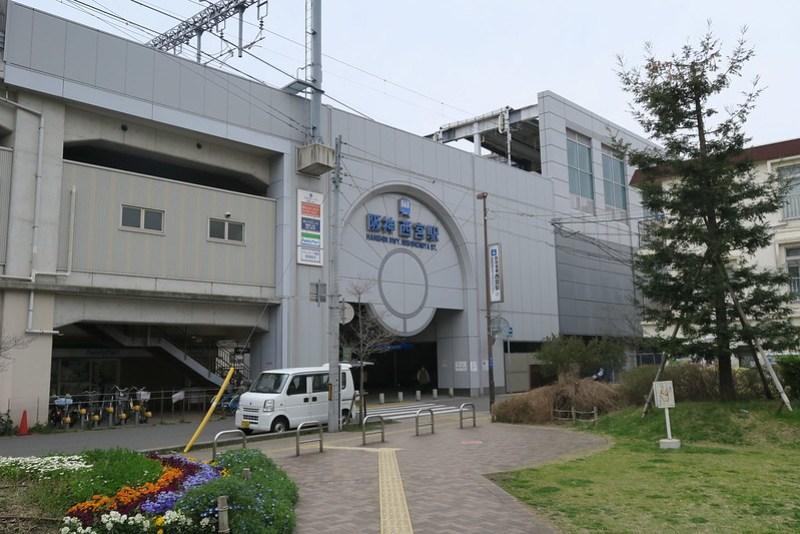 從外面拍攝阪神西宮站