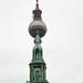 Ich Bin Ein Berliner - Arg 13