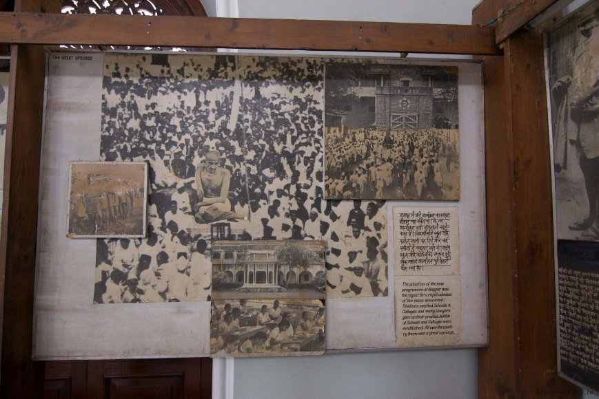 Paper cuttings from the past, Aga Khan Palace