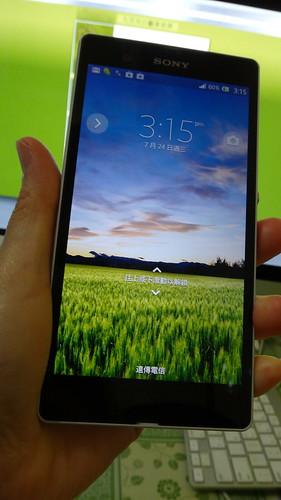 Sony Xperia Z 開箱記 (7)