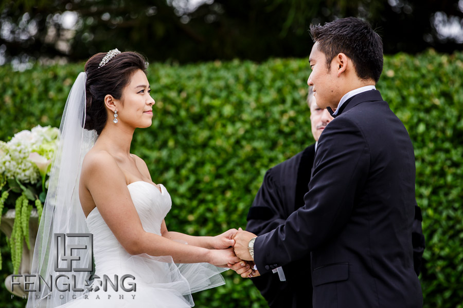 Chinese bride and groom during wedding ceremony