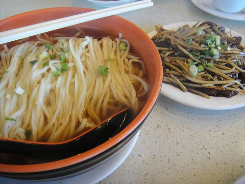 Noodles with Shredded Eel