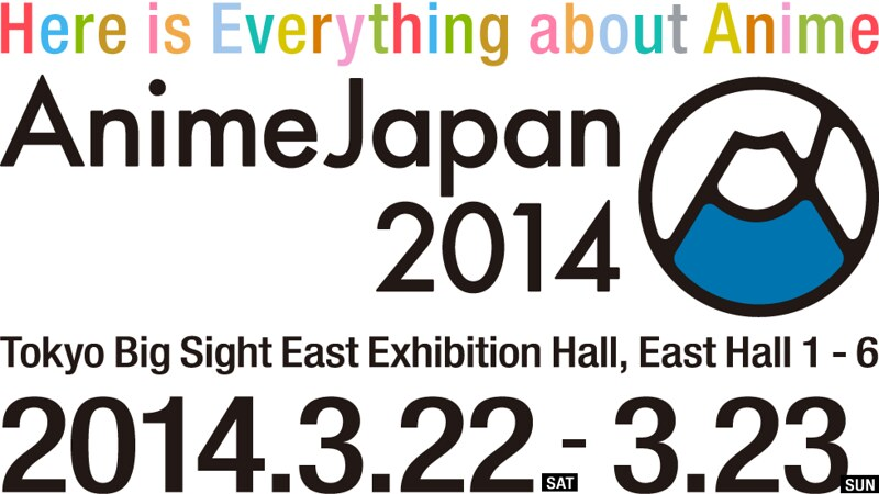 Tokyo Anime Fair Shuts Down, To Be Replaced By New Event Anime Japan
