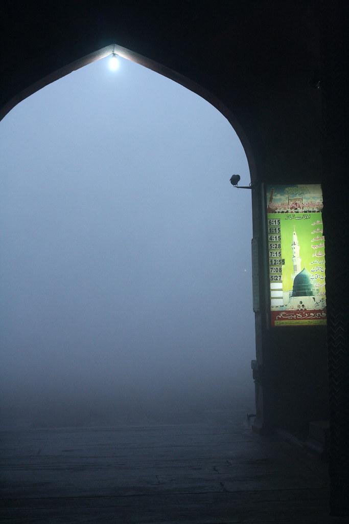 City Season  – Cold Mist, Jama Masjid