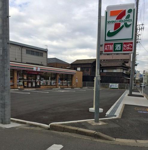 名古屋露橋1丁目店